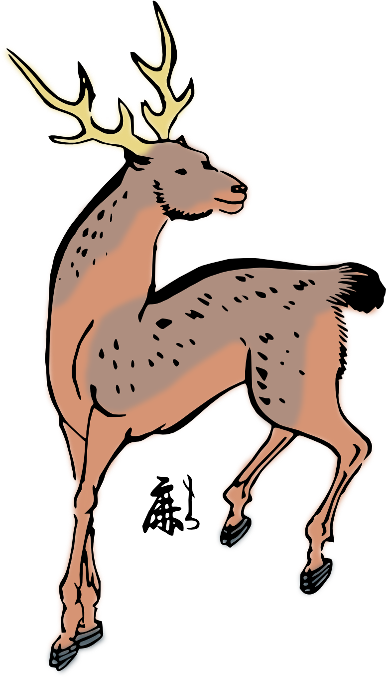 Clipart Sika Deer by hansendo