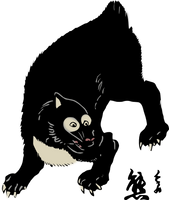 Clipart Asian black bear by hansendo