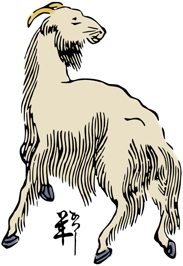 Clipart Sheep by hansendo