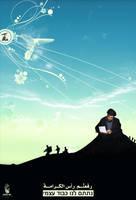 AL KRAMA by SAEED-ART