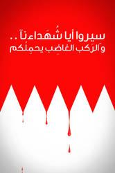 BAHRAIN by SAEED-ART