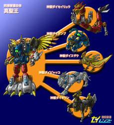 ShinSeiOh Mk II by kagami5566