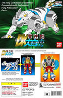 Sei Shinjuu DX DaiByakko Box by kagami5566