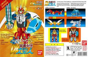 Fuhen Gattai DX DaiSeijin Box by kagami5566