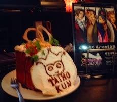 TAIHO KUN CAKE by sakurapanda