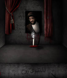 Le'a Taqwa Rooh by alnour