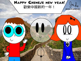 Happy Chinese New Year 2015 by jakelsm