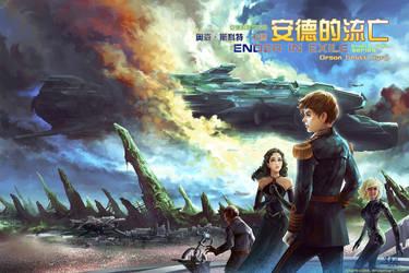 Ender in Exile by SharksDen