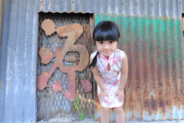 Little Girl by SAMLIM