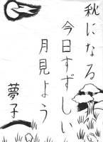 Fall Haiku by Raikana