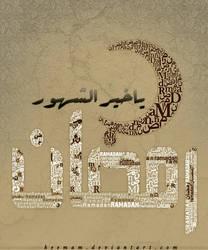 ramadan by heemam
