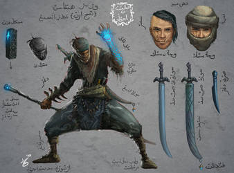 hassassin concept by ijul
