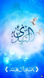 imam al mahdi a.s by Tina1256