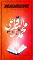 imam al baqer a.s by Tina1256