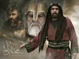 mokhtarnameh Wallpaper by miladps3