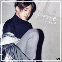 Taehyun - Confession by strdusts