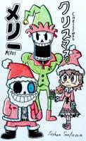 Merry Christmas - Undertale by Josh-S26