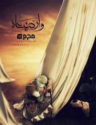Wa Redieh by nabadhaliraq