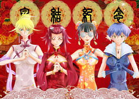 4 girls celebrating ending by Fivian