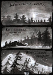 Dyatlov Pass_30 January 1959_Page 3 by Dik-LEN-vaY