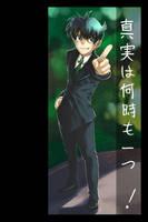 Shinjitsu wa itsumo hitotsu by Megan-Uosiu