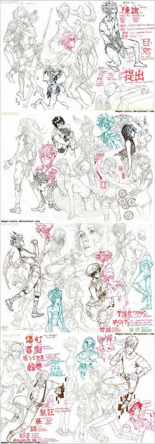 Sketches_60 by Megan-Uosiu