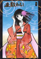 Zashiki-warashi by HyperLaceAlchemists