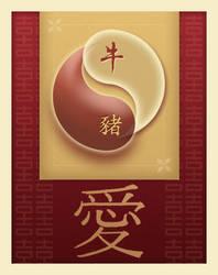 Love - Chinese Kanji by Darkhanna