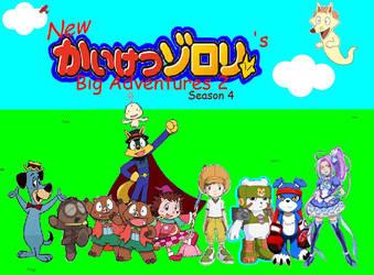 Zorori's Adventure Team (NEW) by PrincessPuccadomiNyo