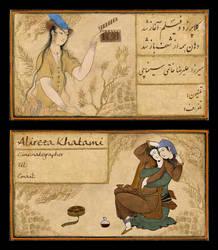 Card Design by bigquix
