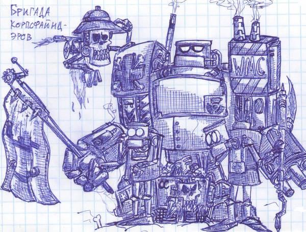 Corpsfinders by Kryol