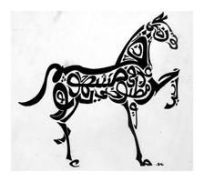 Horse by cowmoocher