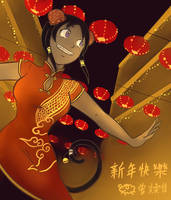 Chinese New Year by CiciEnixa