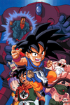 Dragon Ball - Path to Power by superjmanplay2