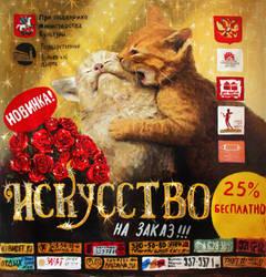 art by kochetkov