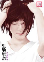 'Paman Gunung' Ikoma Rina - Nogizaka46 by RamonXick