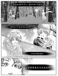 at the begining of the end by jiuge