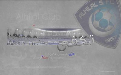 Alhilal clup- w.p by RaiDerleaf
