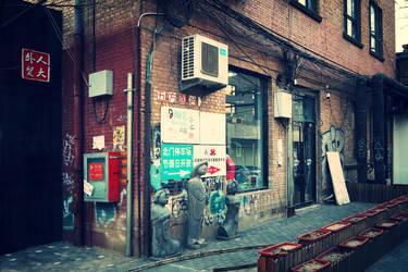 Street corner by jpachl