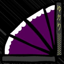 Walfas Prop: Yukari's Fan by BanzaiBlitz