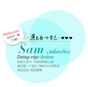tuku0801's Profile Picture
