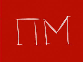 Popular Mechanics AppLogo by Pilgrim-Ivanhoe