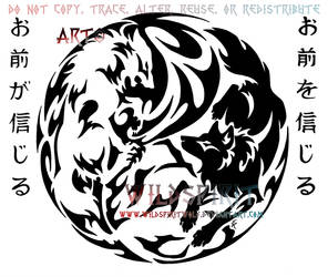 Stonewolf Yin Yang Wolf Design by WildSpiritWolf