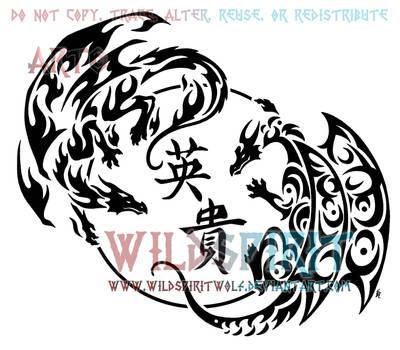 Draconic Fire And Ice Kanji Tattoo by WildSpiritWolf
