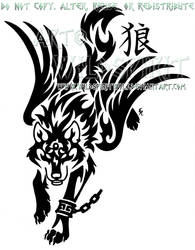 Wolf Link And Kanji Tribal Design by WildSpiritWolf