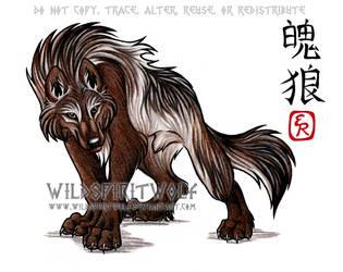 Asian Hakurou And Kanji by WildSpiritWolf