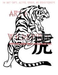 Chinese Zodiac Tiger Tattoo by WildSpiritWolf