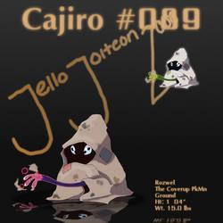 ET PHONE HOME by JelloJolteon2000