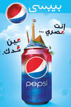 Pepsi by tamawy