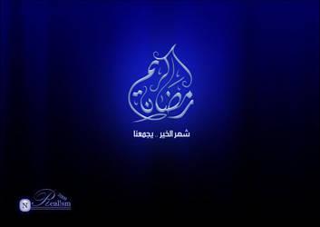 Ramadan 1 by REALISM2009